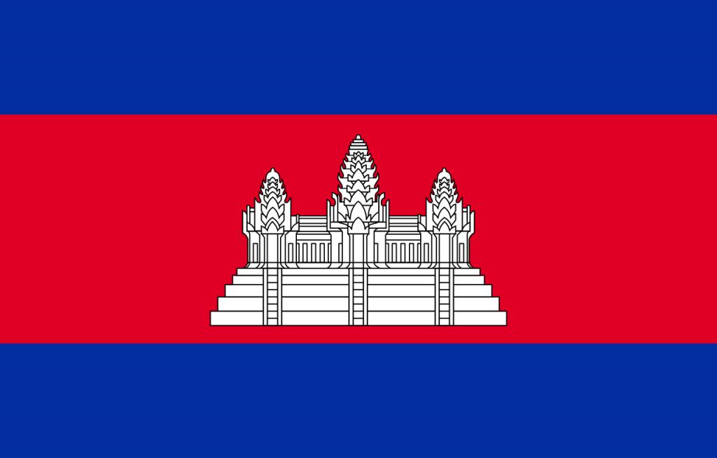 Cờ Campuchia - Các Nước Ăn Tết Giống Việt Nam
