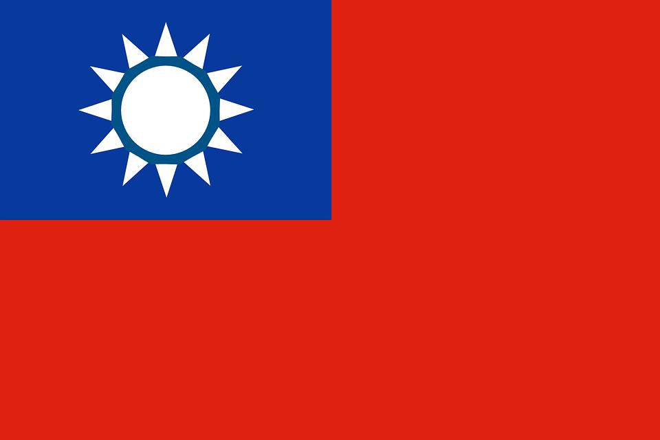Cờ Đài Loan - Các Nước Ăn Tết Giống Việt Nam